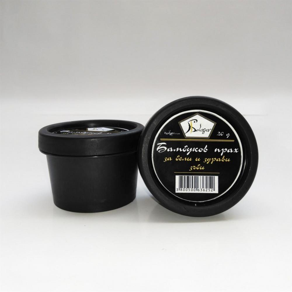КОГИТАЛНОСТ Бамбуков прах за здрави и бели зъби 20 g